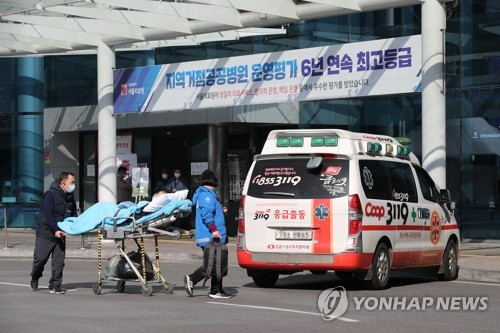 S. Korea reports 256 new virus cases, total tops 2,000