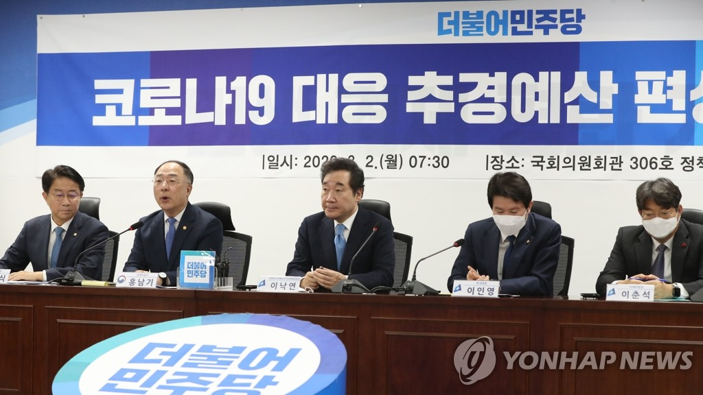 Finance Minister Hong Nam-ki (2nd from L) speaks at a consultative meeting between ruling and government officials over an extra budget bill on the new coronavirus at the National Assembly in Seoul on March 2, 2020. (Yonhap)
