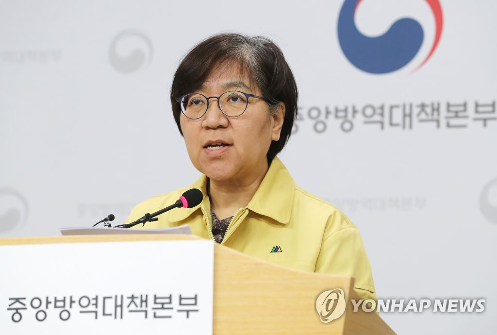 KCDC Director-General Jeong Eun-kyeong speaks at a press briefing on March 4, 2020. (Yonhap)