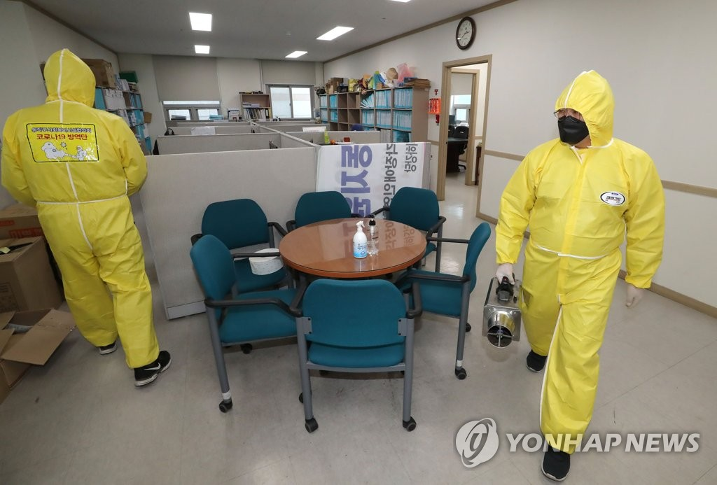 Public health workers disinfect a center for visually impaired people in Dongjak Ward, southern Seoul, on March 9, 2020. (Yonhap)