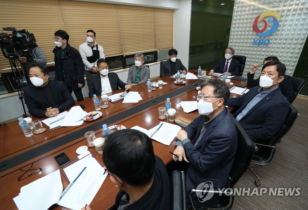 Presidents from 10 Korea Baseball Organization (KBO) clubs attend their board meeting with KBO Commissioner Chung Un-chan (R) at the KBO headquarters in Seoul on March 10, 2020. (Yonhap)