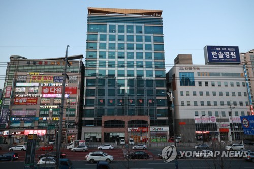 (2nd LD) Daegu reports another cluster infection at hospital