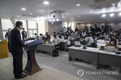 (LEAD) S. Korea unveils bold virus aid package for financial markets