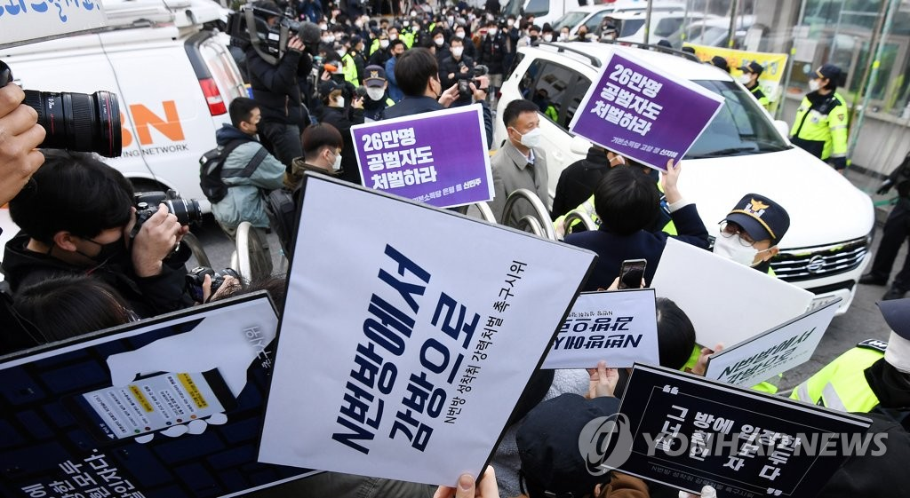 Some people hold pickets outside of Jongno Police Station in Seoul on March 25, 2020, demanding strong punishment for Cho and other participants in mobile chat rooms where sexually exploitative content involving underage victims were shared. (Yonhap)