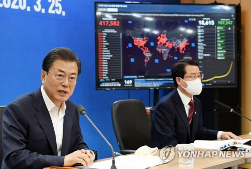 Moon to join G-20 virtual summit on coronavirus response, share S. Korea's strategy