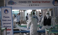 (2nd LD) S. Korea to enforce mandatory two-week quarantine for all entrants from overseas