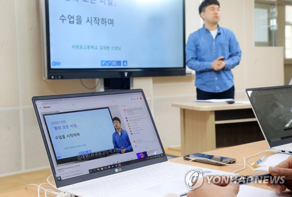 A teacher at Jeju Jungang Girls High School in Jeju, Jeju Island, leads a mock online class on April 1, 2020. (Yonhap)