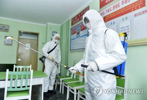 Anti-coronavirus efforts in North Korea