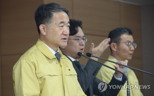 Seoul extends social distancing drive for 2 weeks amid continued spread of virus