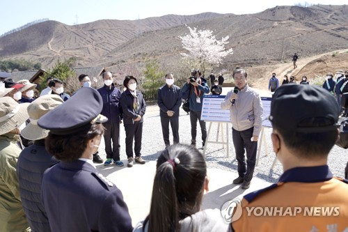 President Moon visits site of forest fire