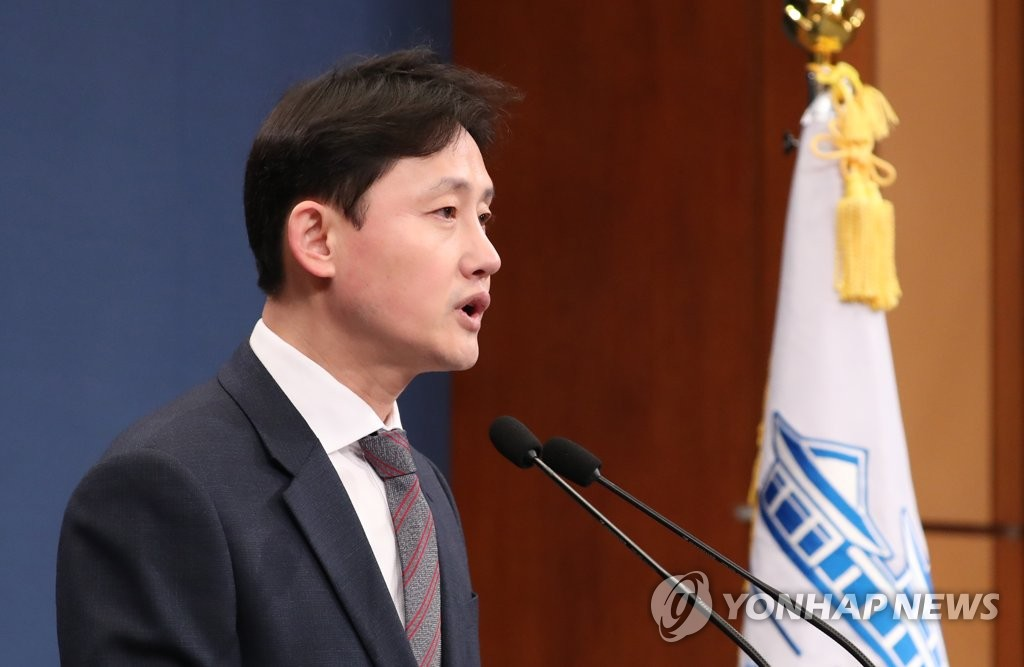 Cheong Wa Dae's deputy spokesman Yoon Jae-kwan holds a press briefing at the presidential compound in Seoul on April 12, 2020. (Yonhap)