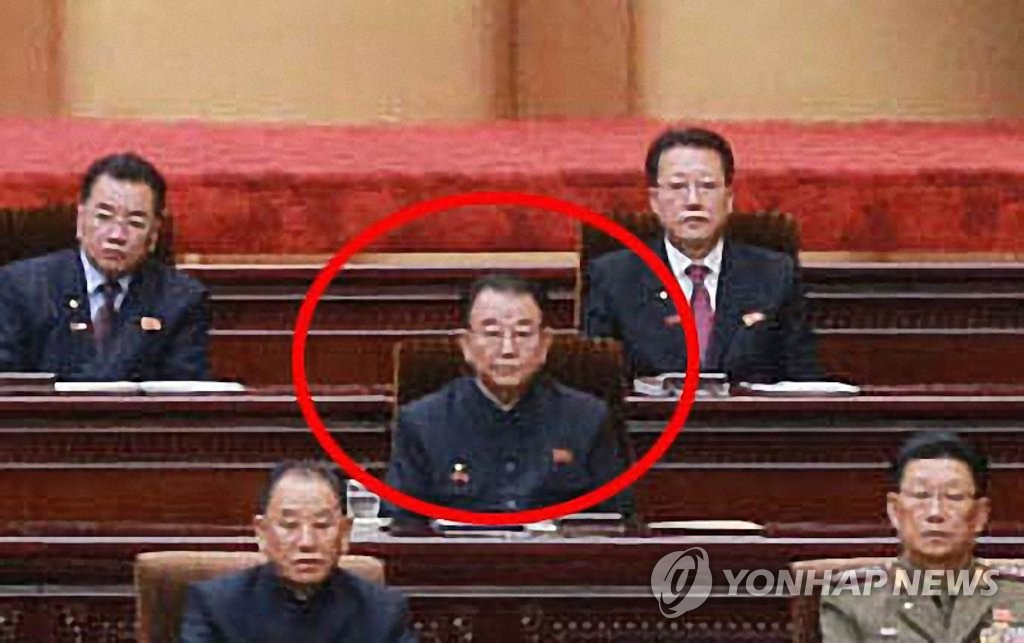 Ri Man-gon, former head of Organization and Guidance Department of the Central Committee of the WPK in a red circle sits at the Supreme People's Assembly meeting held on April 12, 2020. (For Use Only in the Republic of Korea. No Redistribution) (Yonhap)