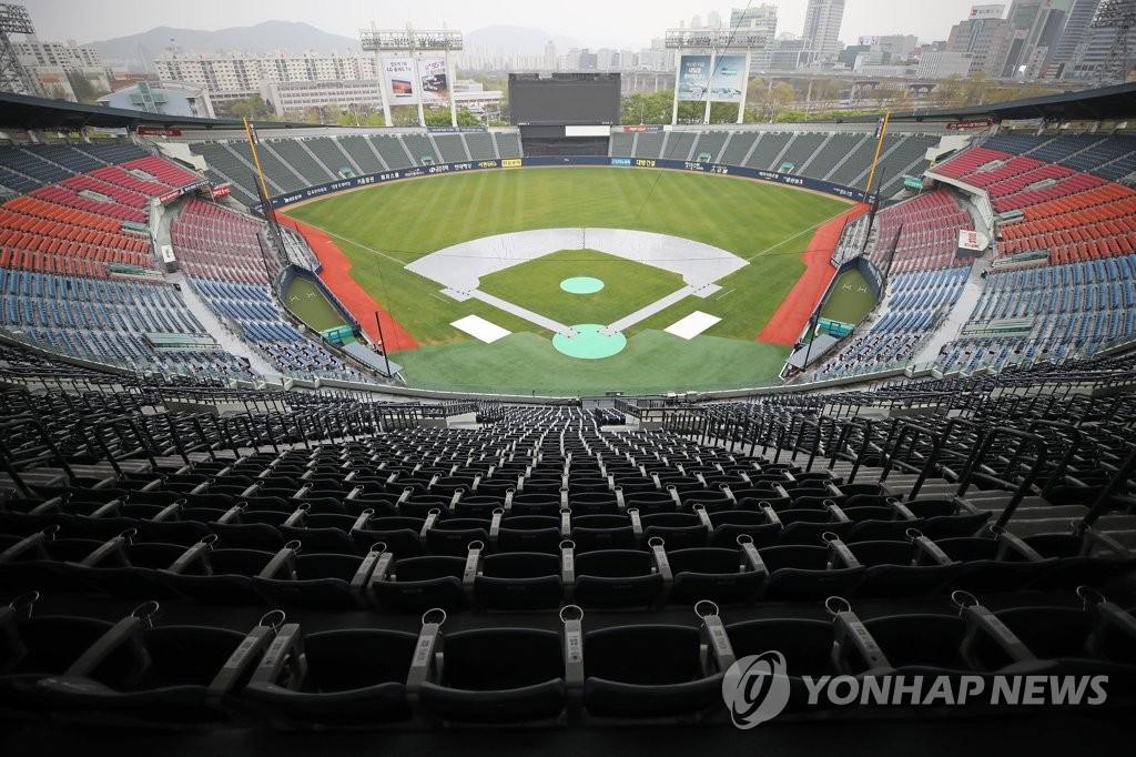 한국프로야구, 5월 5일 개막