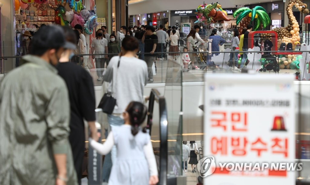 This photo taken on May 3, 2020, shows people at a shopping mall in Goyang, north of Seoul. (Yonhap)