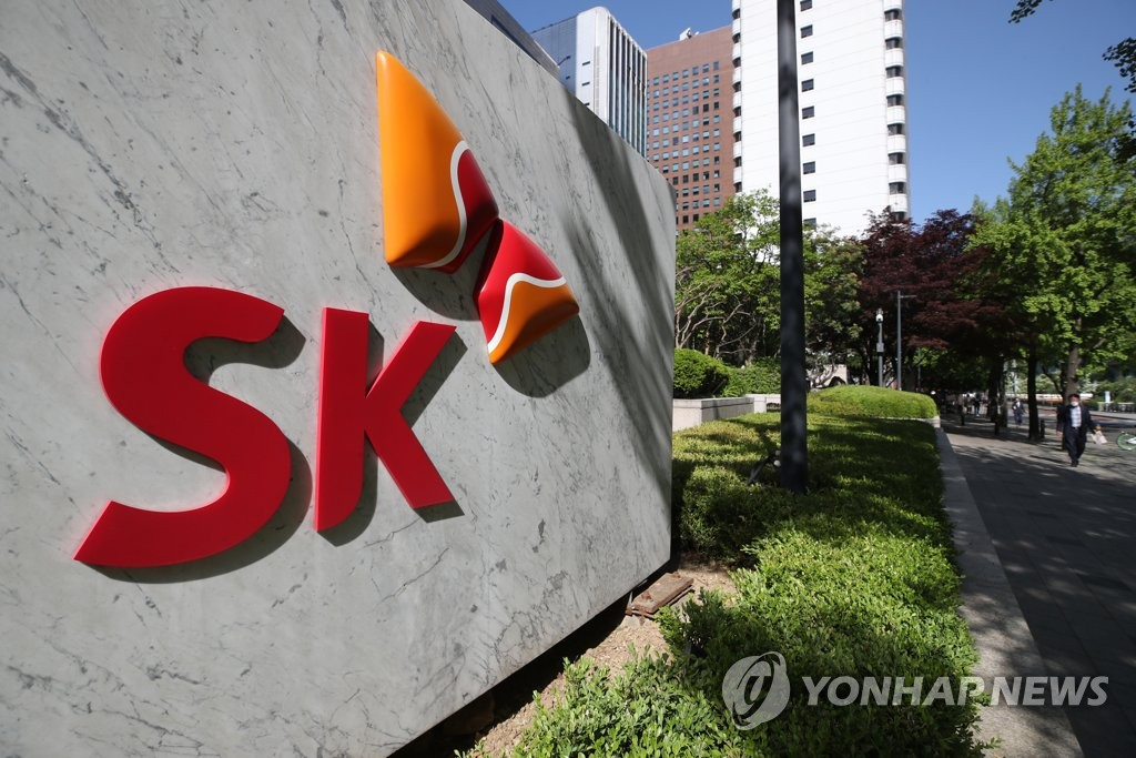 This photo, taken on May 6, 2020, shows the corporate logo of SK Group at its office building in Seoul. (Yonhap)
