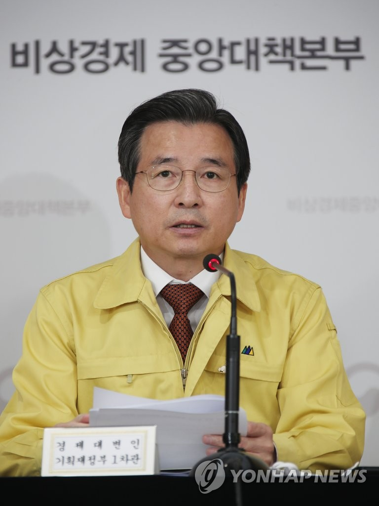 Vice Finance Minister Kim Yong-beom speaks at a press briefing on May 14, 2020. (Yonhap)