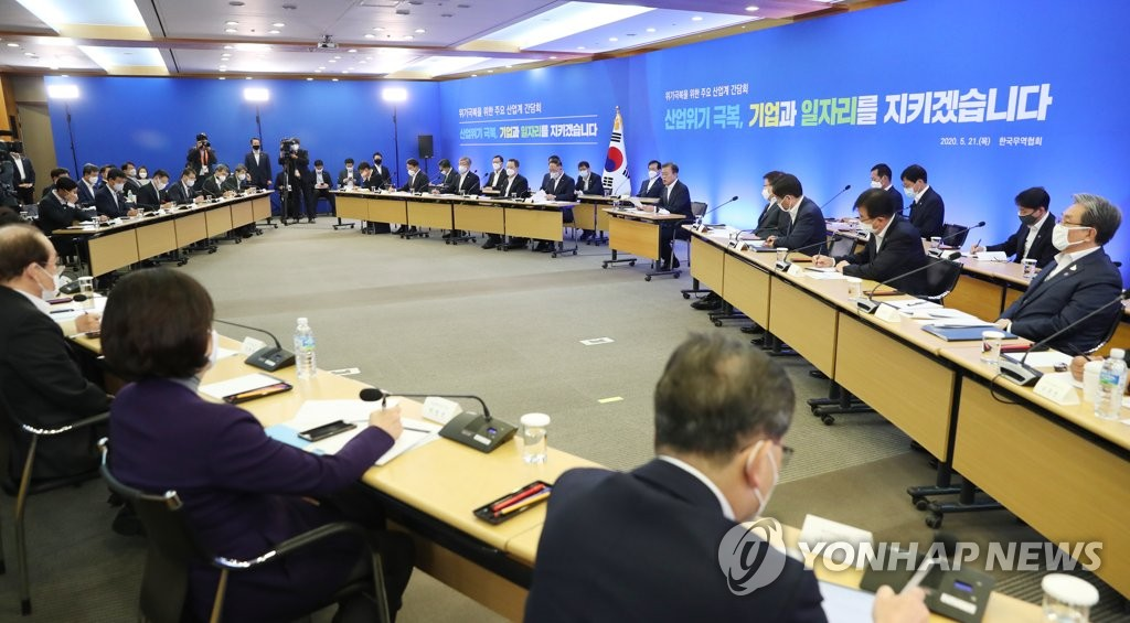 A meeting between President Moon Jae-in and a group of business leaders is underway at the Korea International Trade Association in southern Seoul on May 21, 2020. (Yonhap)