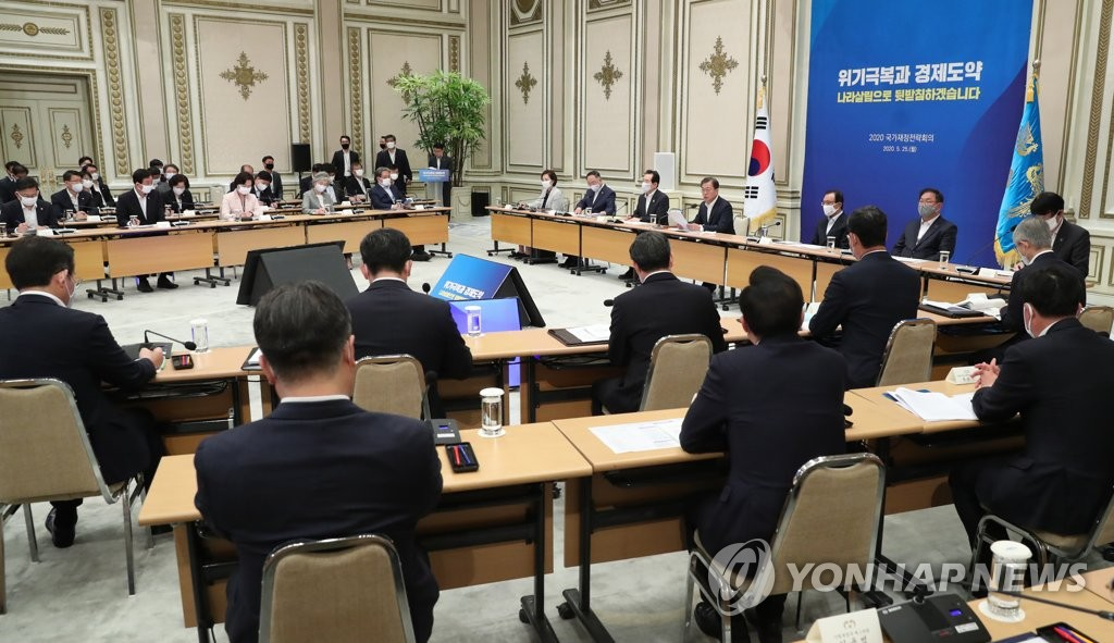 The 2020 National Fiscal Strategy Meeting is under way at Cheong Wa Dae in Seoul on May 25, 2020. (Yonhap)