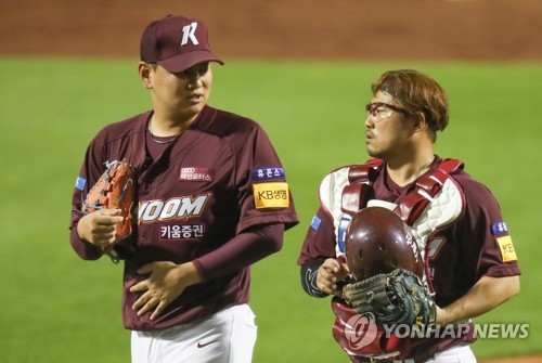 Kiwoom Heroes pitcher, catcher talk after win