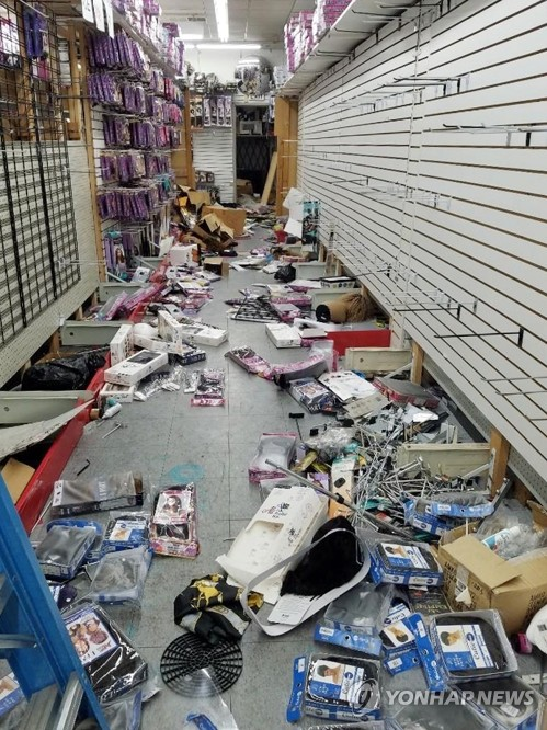 Looted Korean-run stores in U.S.