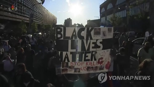 N.K. reports on protests in U.S.