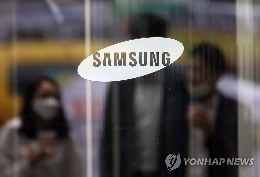 This photo, taken on June 4, 2020, shows the corporate logo of Samsung Group at the company's office building in Seoul. (Yonhap)