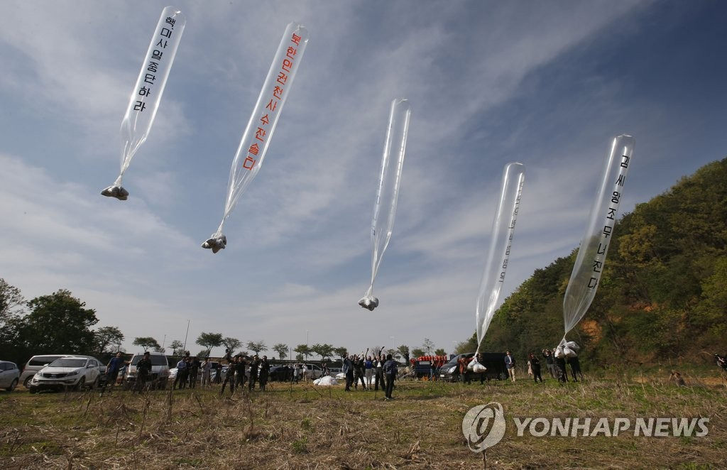 In this file photo taken on April 2, 2016, activist groups fly anti-Pyongyang leaflets in balloons in the border city of Paju. (Yonhap)