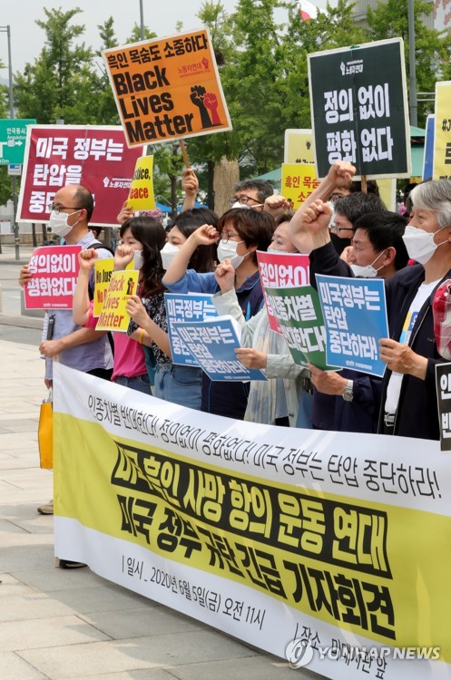 George Floyd protest in Seoul