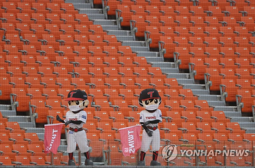 In this file photo from June 11, 2020, mascots for the LG Twins cheer on their team during a Korea Baseball Organization regular season game against the SK Wyverns at an empty Jamsil Baseball Stadium in Seoul. (Yonhap)