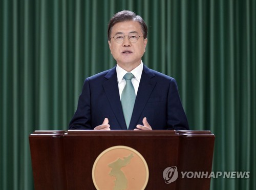 Moon joins Boao forum, urges multilateral cooperation with 'enhanced inclusiveness'