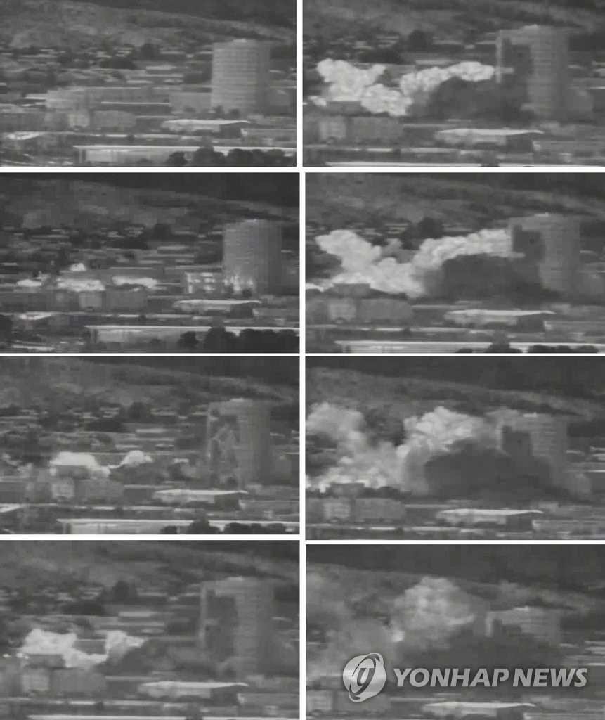These images provided by South Korea's defense ministry show the inter-Korean liaison office at the Kaesong Industrial Complex being blown up by North Korea on June 16, 2020. (PHOTO NOT FOR SALE) (Yonhap)