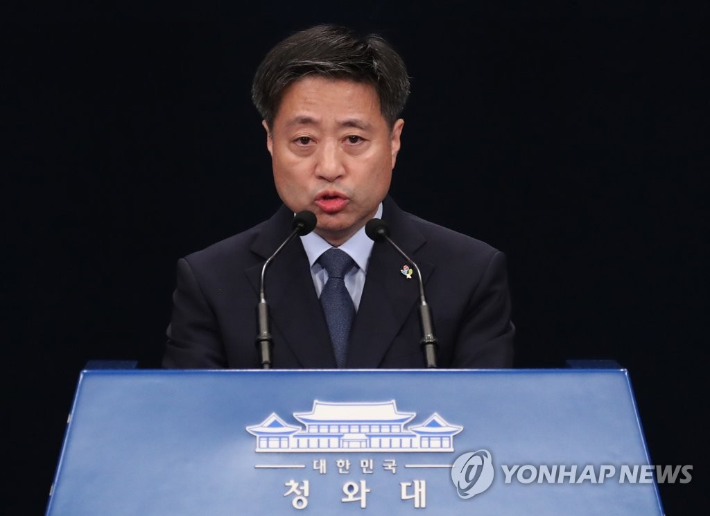 Yoon Do-han, Cheong Wa Dae's senior secretary for public communication, issues a statement on North Korea at Cheong Wa Dae in Seoul on June 17, 2020. (Yonhap)