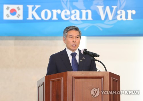 Defense chief expresses gratitude to countries that took part in Korean War