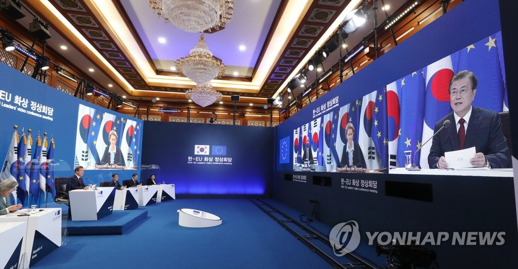 A South Korea-EU video summit session is under way at Cheong Wa Dae in Seoul on June 30, 2020, involving President Moon Jae-in, EU Council President Charles Michel and European Commission President Ursula von der Leyen. (Yonhap)