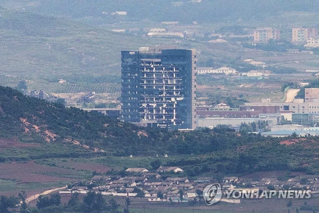 This photo, taken from the South Korean border city of Paju on July 1, 2020, shows the inter-Korean liaison office in the North Korean border town of Kaesong after the North blew up the building on June 16. (Yonhap)