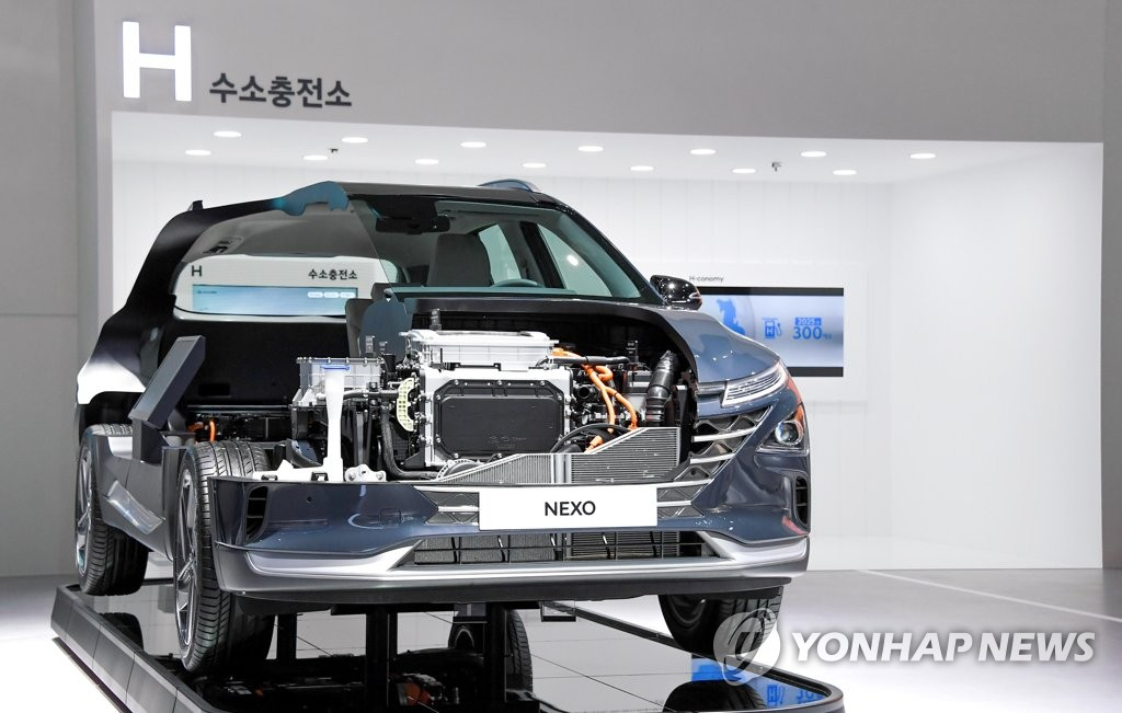 Hyundai Motor Co. introduces its fuel cell electric vehicle, the NEXO, in a hydrogen mobility show held at KINTEX in Goyang, north of Seoul, on July 1, 2020, in this photo provided by the automaker. (PHOTO NOT FOR SALE) (Yonhap)