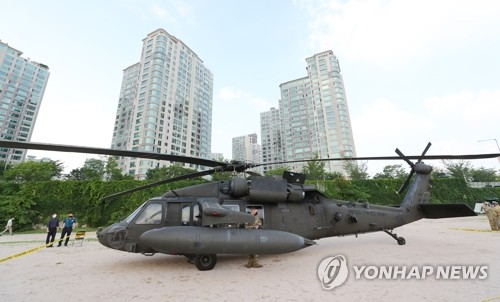USFK helicopter emergency landing