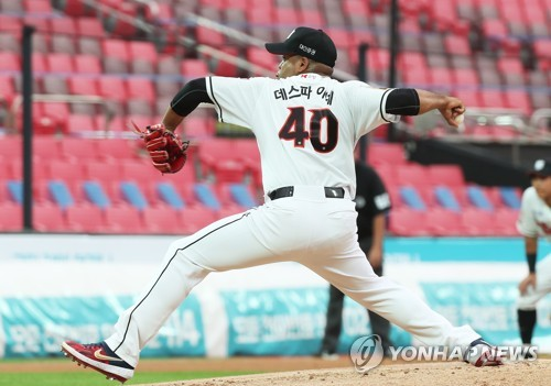 KT's Despaigne pitches against Kiwoon