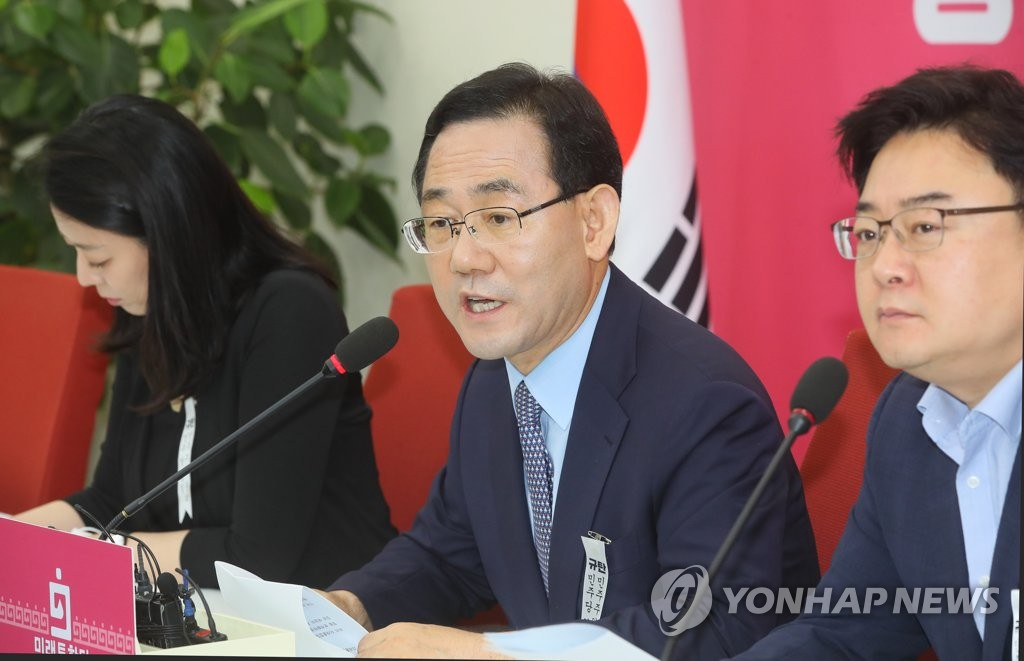Rep. Joo Ho-young, floor leader of the main opposition United Future Party, speaks during a press conference at the National Assembly in Seoul on July 5, 2020. (Yonhap)