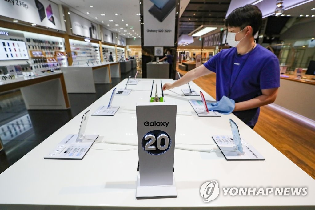 This photo, taken on July 7, 2020, shows Samsung Electronics Co.'s Galaxy S20 smartphones displayed at a store in Seoul. (Yonhap)