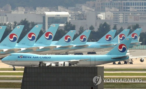 Korean Air to sell in-flight catering, duty-free business amid pandemic