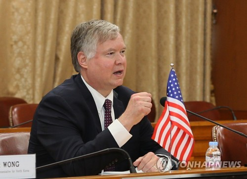 Biegun expresses U.S. support for lasting peace on Korean Peninsula at ARF meeting