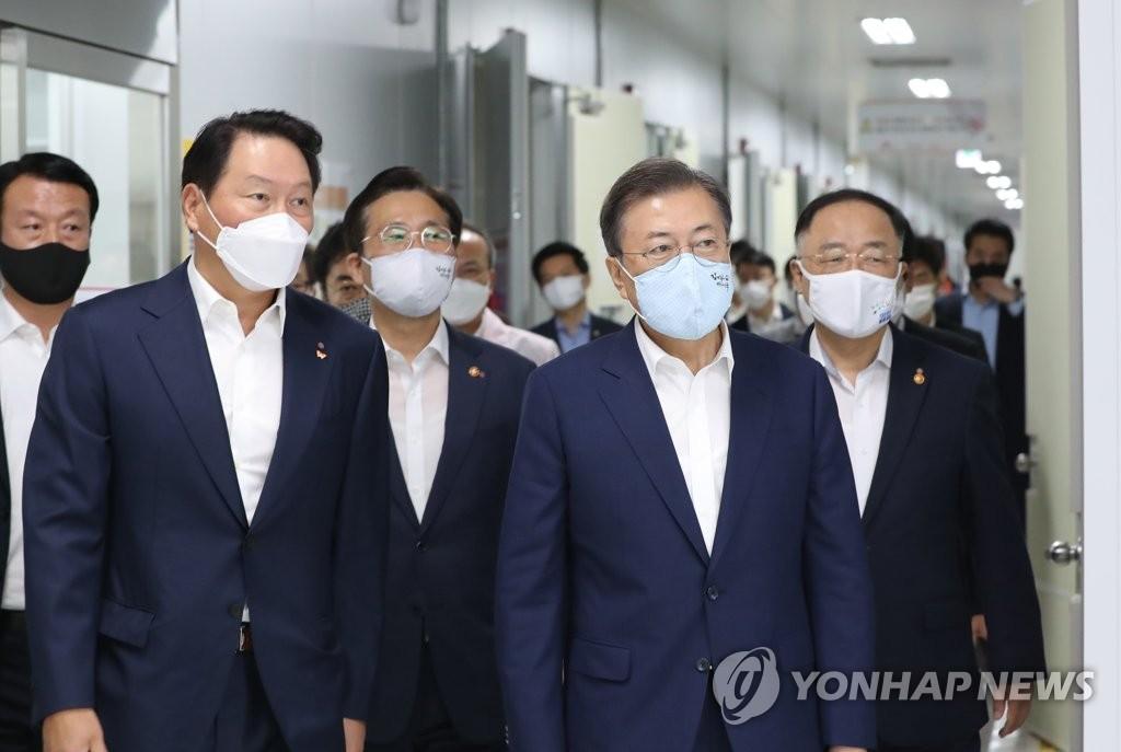 문재인 대통령과 최태원 SK그룹 회장