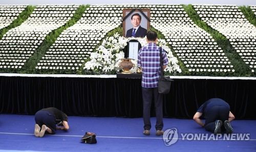 Mourners make a deep bow to late Seoul Mayor Park Won-soon
