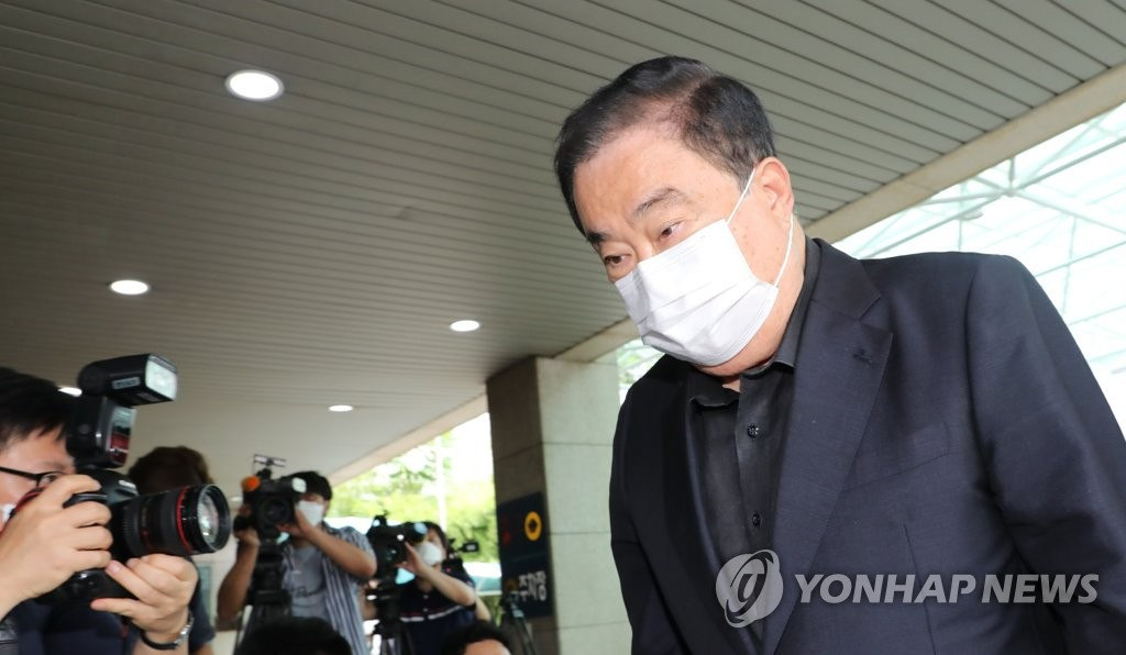 고 박원순 시장 조문 온 문희상 전 국회의장