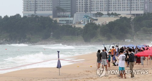 Swimming banned at Sokcho Beach