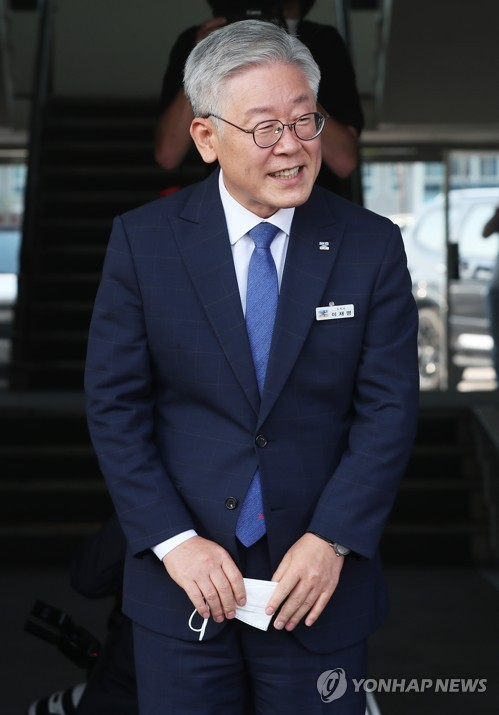 Verdict on Gyeonggi governor