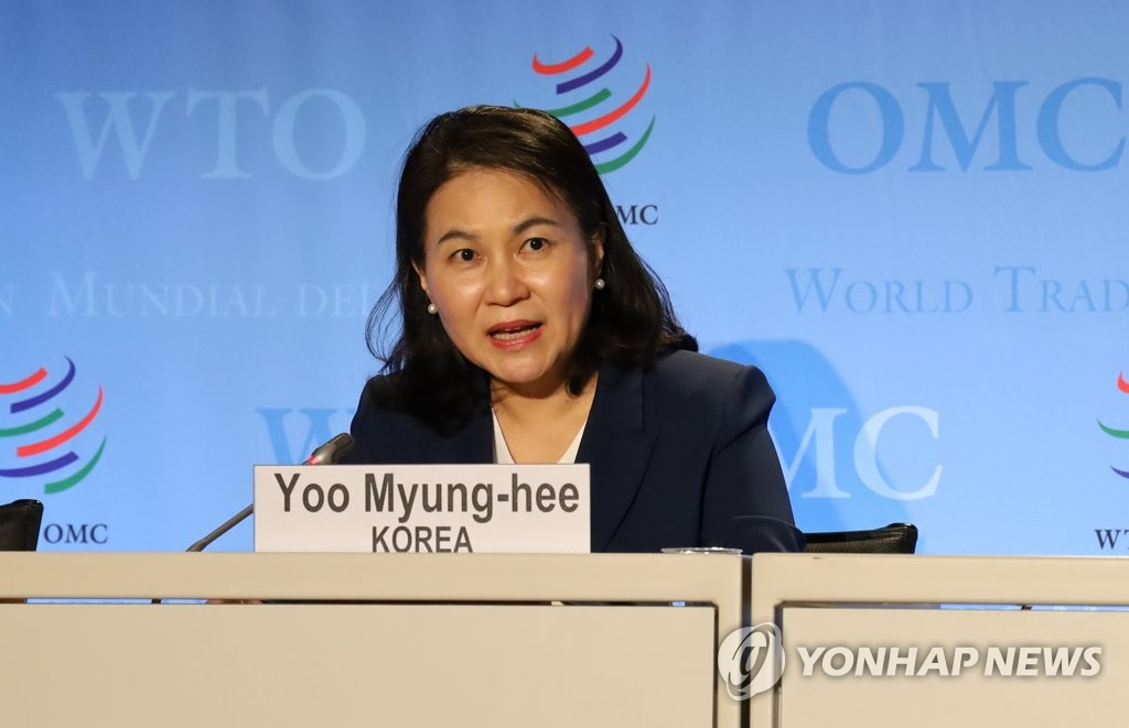 In the file photo taken July 16, 2020, South Korean Trade Minister Yoo Myung-hee, who is running to be the next director general of the World Trade Organization (WTO), speaks during a press conference at the WTO headquarters in Geneva after presenting her views on her goals for the trade body. (Yonhap)