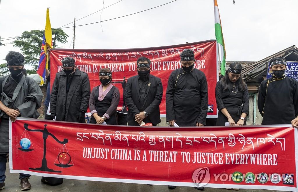 반중 침묵시위 벌이는 티베트 망명자들