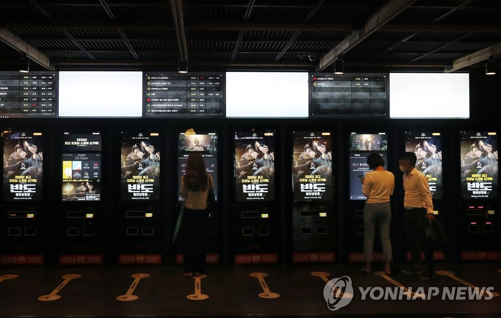 "Posters of ""Peninsula"" hang in a movie theater in Seoul on July 19, 2020. (Yonhap)"